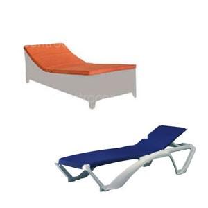transat jardin toute l 39 offre de transat de jardin. Black Bedroom Furniture Sets. Home Design Ideas
